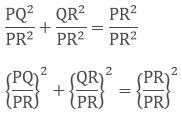 Divide each term by PR2