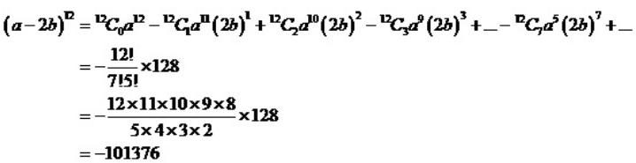Binomial Theorem – Exercise – 18.2 – Q.9(vii)