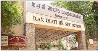 D.A.V. Matriculation Higher Secondary School