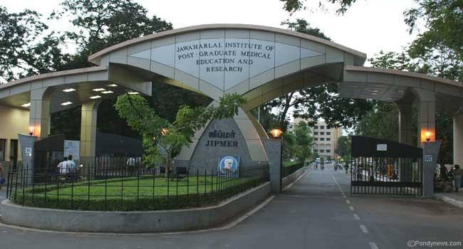 JIPMER Campus